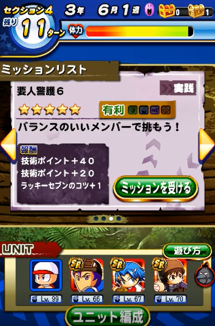 f:id:arimurasaji:20180114185823p:plain