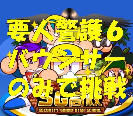 f:id:arimurasaji:20180114190522j:plain