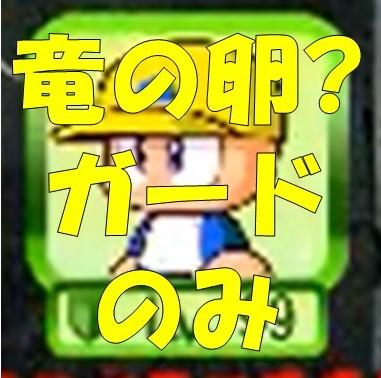 f:id:arimurasaji:20180114220612j:plain