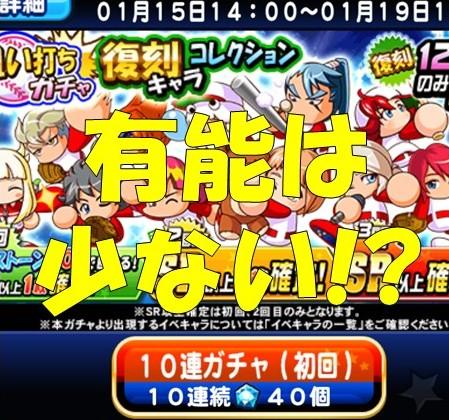f:id:arimurasaji:20180115190836j:plain