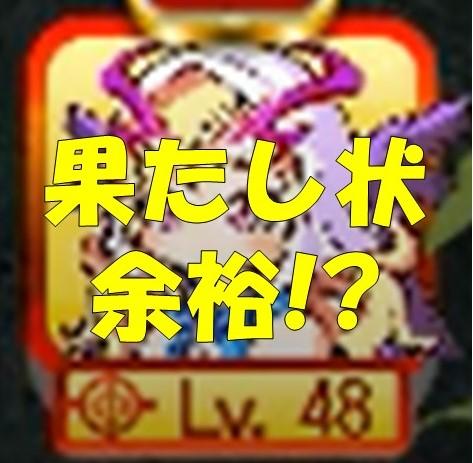 f:id:arimurasaji:20180115214638j:plain