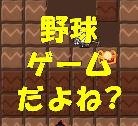 f:id:arimurasaji:20180116224355j:plain