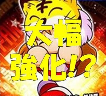f:id:arimurasaji:20180118211819j:plain