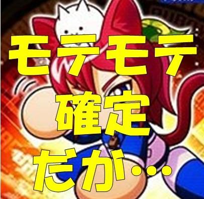 f:id:arimurasaji:20180118223836j:plain
