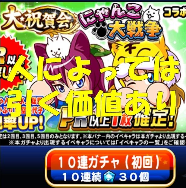 f:id:arimurasaji:20180119222033j:plain