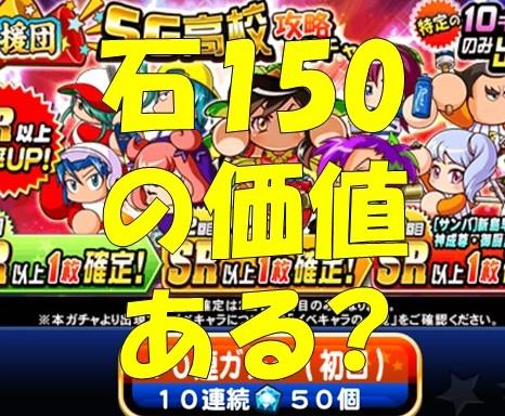 f:id:arimurasaji:20180120105332j:plain