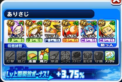 f:id:arimurasaji:20180120121816p:plain