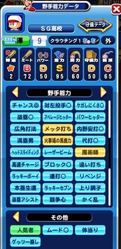 f:id:arimurasaji:20180120130305j:plain