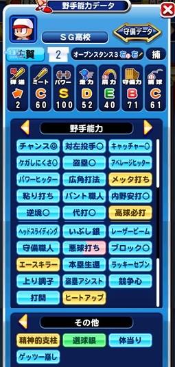 f:id:arimurasaji:20180120170623j:plain