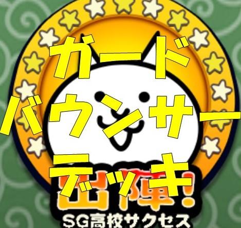 f:id:arimurasaji:20180120172445j:plain