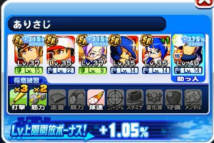 f:id:arimurasaji:20180120210713p:plain