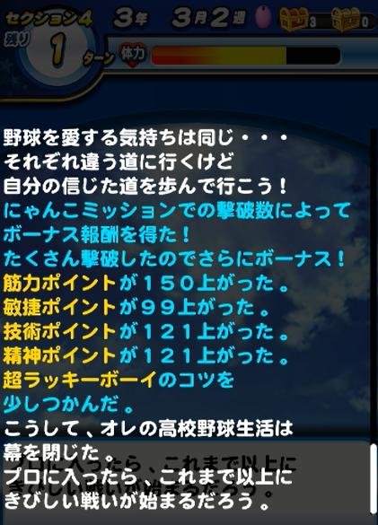 f:id:arimurasaji:20180120222301p:plain
