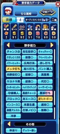 f:id:arimurasaji:20180120223102j:plain