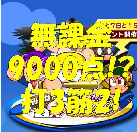 f:id:arimurasaji:20180120224815j:plain