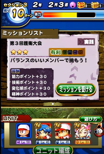 f:id:arimurasaji:20180121145451p:plain