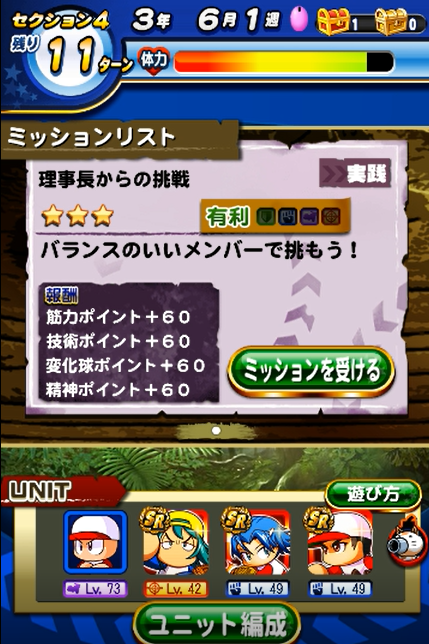 f:id:arimurasaji:20180121181238p:plain
