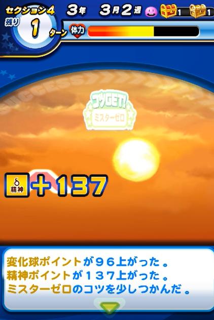 f:id:arimurasaji:20180121182549p:plain