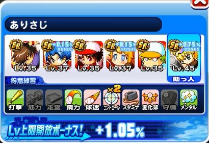 f:id:arimurasaji:20180122183346p:plain