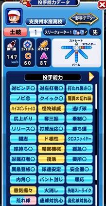 f:id:arimurasaji:20180122201047j:plain