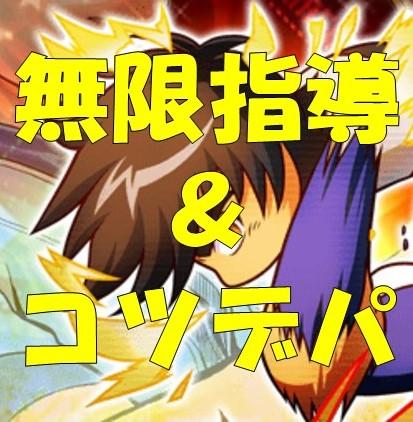 f:id:arimurasaji:20180122203011j:plain
