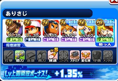 f:id:arimurasaji:20180122234719p:plain