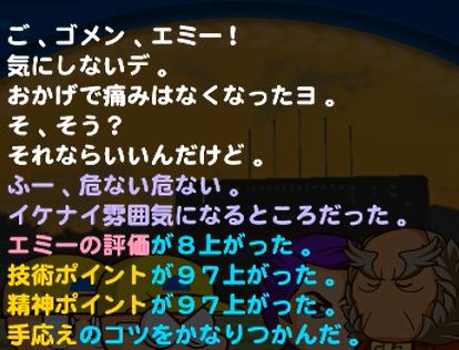 f:id:arimurasaji:20180123200441p:plain