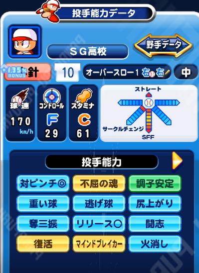 f:id:arimurasaji:20180123202242p:plain