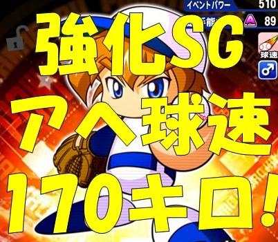f:id:arimurasaji:20180123203256j:plain