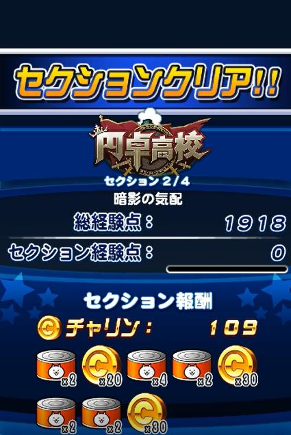 f:id:arimurasaji:20180123224802p:plain