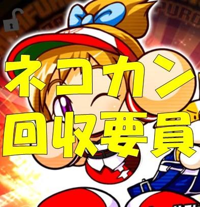 f:id:arimurasaji:20180123231153j:plain