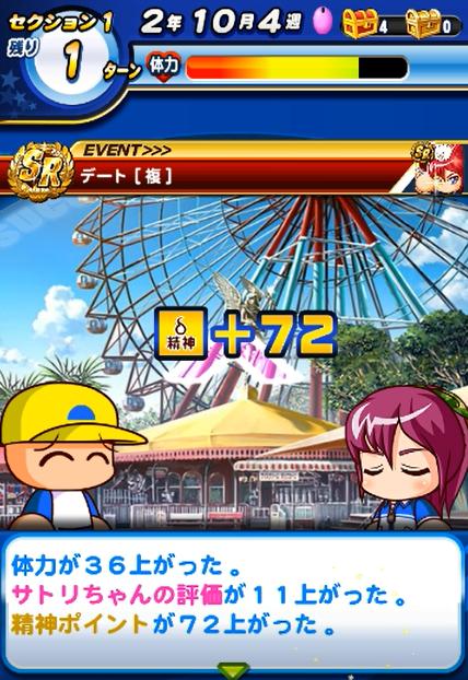 f:id:arimurasaji:20180125223216p:plain