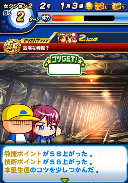 f:id:arimurasaji:20180125230431p:plain