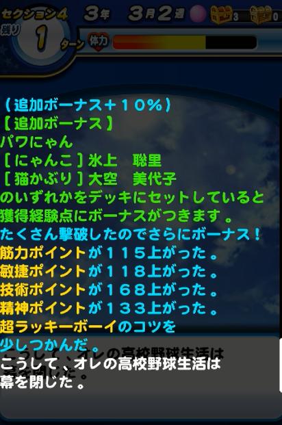 f:id:arimurasaji:20180125232054p:plain