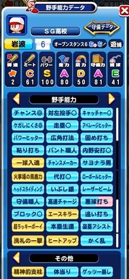 f:id:arimurasaji:20180126210108j:plain