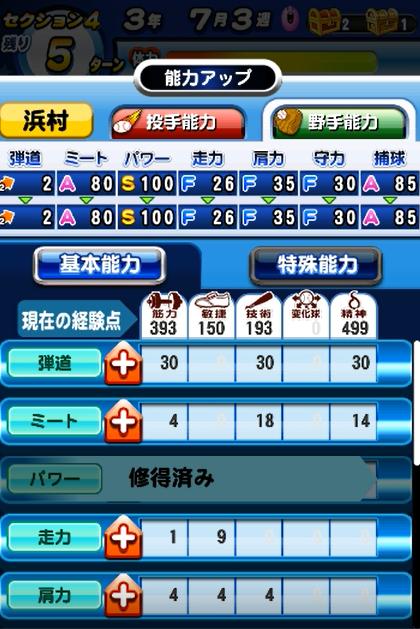 f:id:arimurasaji:20180127152404p:plain