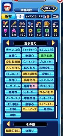 f:id:arimurasaji:20180127153848j:plain