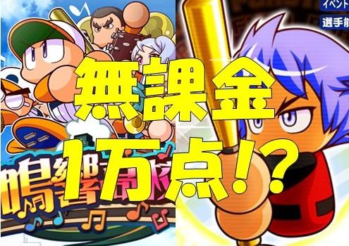 f:id:arimurasaji:20180127161742j:plain