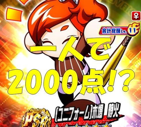 f:id:arimurasaji:20180127193452j:plain