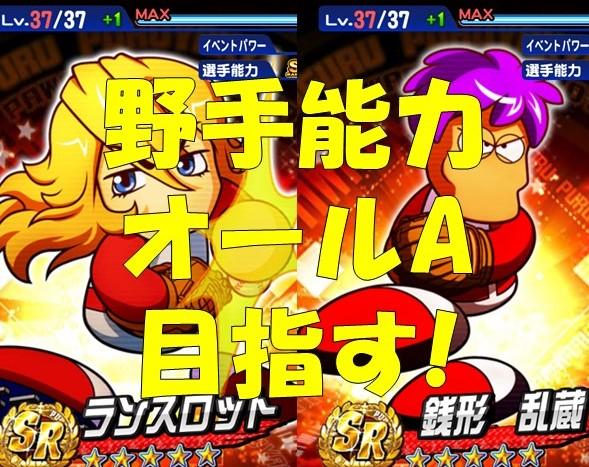 f:id:arimurasaji:20180128133657j:plain