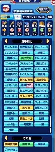 f:id:arimurasaji:20180128181532j:plain