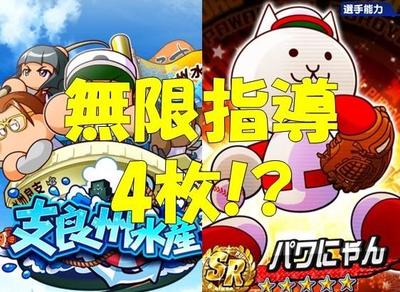 f:id:arimurasaji:20180128183339j:plain