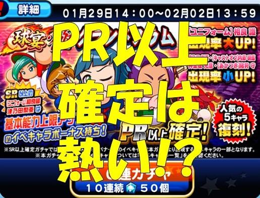 f:id:arimurasaji:20180129220714j:plain