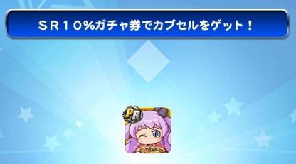 f:id:arimurasaji:20180129230111p:plain