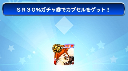 f:id:arimurasaji:20180129230158p:plain