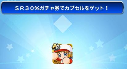 f:id:arimurasaji:20180129230228p:plain