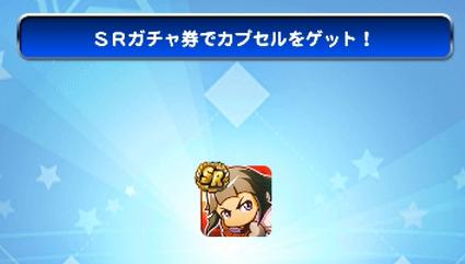 f:id:arimurasaji:20180129230258p:plain