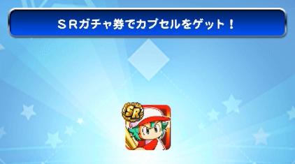 f:id:arimurasaji:20180129230355p:plain