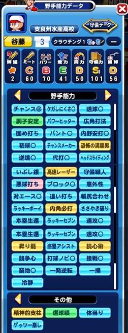 f:id:arimurasaji:20180131230832j:plain