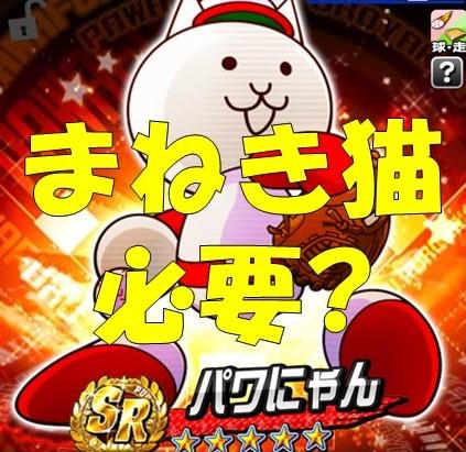 f:id:arimurasaji:20180131231239j:plain