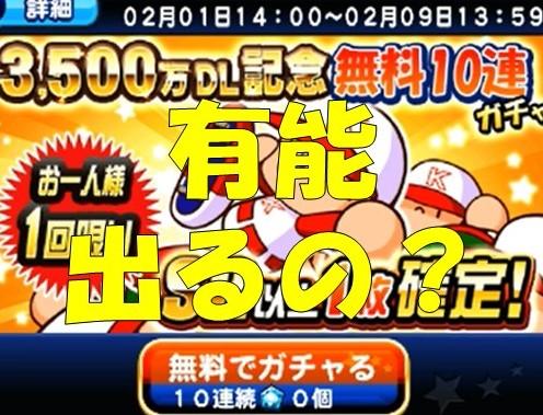f:id:arimurasaji:20180201203552j:plain